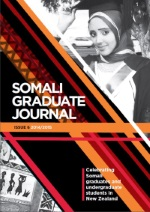 Grad journal cover.jpg3